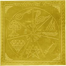 Karya Siddhi Yantra in Copper Gold Plated Heavy Premium Quality- 3 Inches