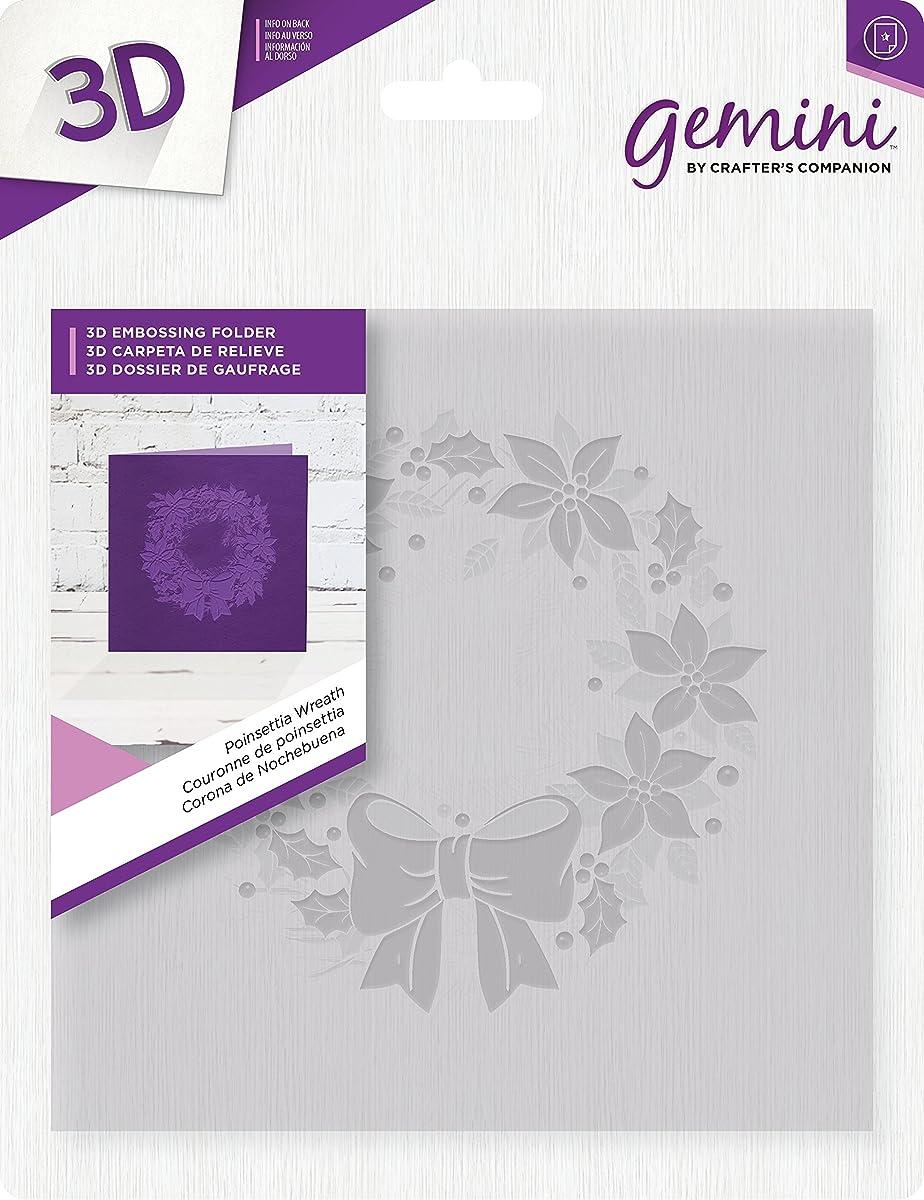 Gemini Poinsettia Wreath 3D Embossing Folder, 6 x 6-Inch