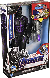Marvel Avengers: Endgame - Titan Hero Power FX Black Panther