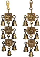 Aakrati Brass Religious Handicrafts Pair of Laxmi Gnesha Swastik Hanging Bells Decorative Wall Decor Showpiece for Home & Office Decoration