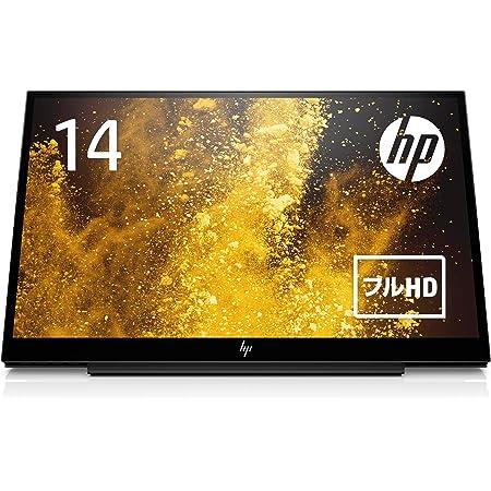 HP モニター 14インチ モバイルディスプレイ モバイルモニター HP Elite Display 14 S14 カバー付き (型番:3HX46AA-AAAA)