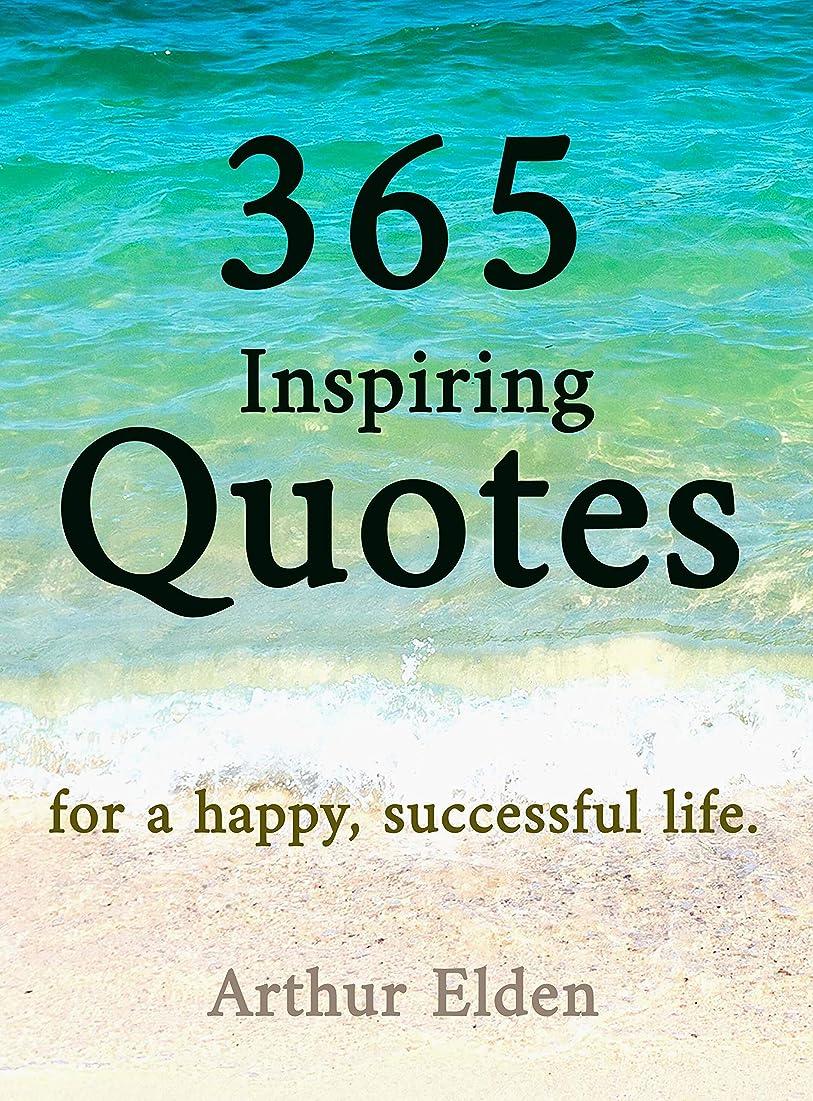 トラックめ言葉公使館365 Inspiring Quotes: for a happy, successful life. (English Edition)