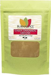 Ground Cassia Cinnamon: Pure, No Additives, Powder : Kosher : Stock up for the Holidays! (4oz.)