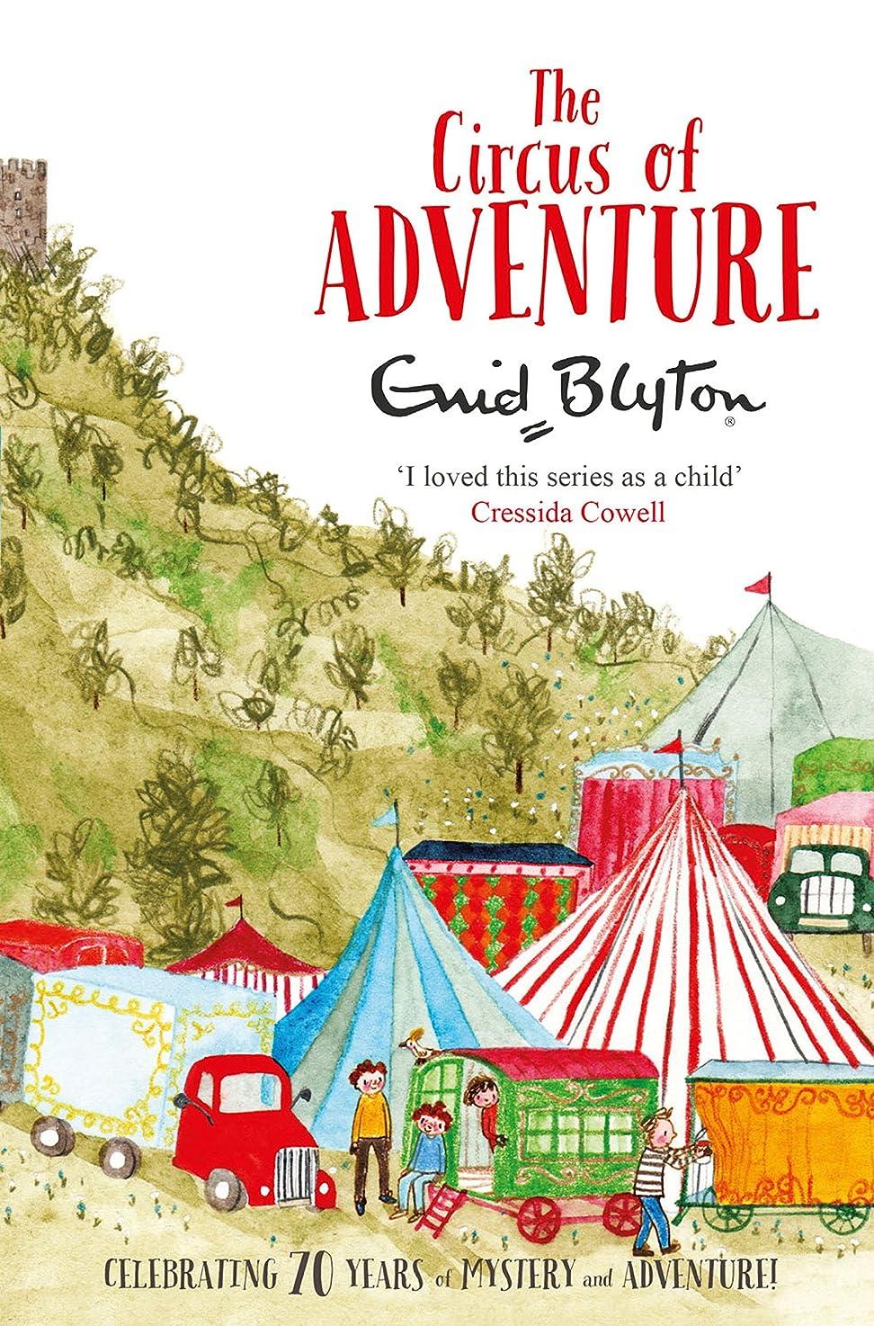 下向きプログラムポーンThe Circus of Adventure (The Adventure Series Book 7) (English Edition)