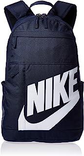 Nike Nike Elemental - 2.0 Unisex-Yetişkin Elde Taşınabilir Sırt Çantası