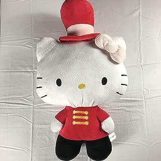 Hello Kitty Plush Large 25