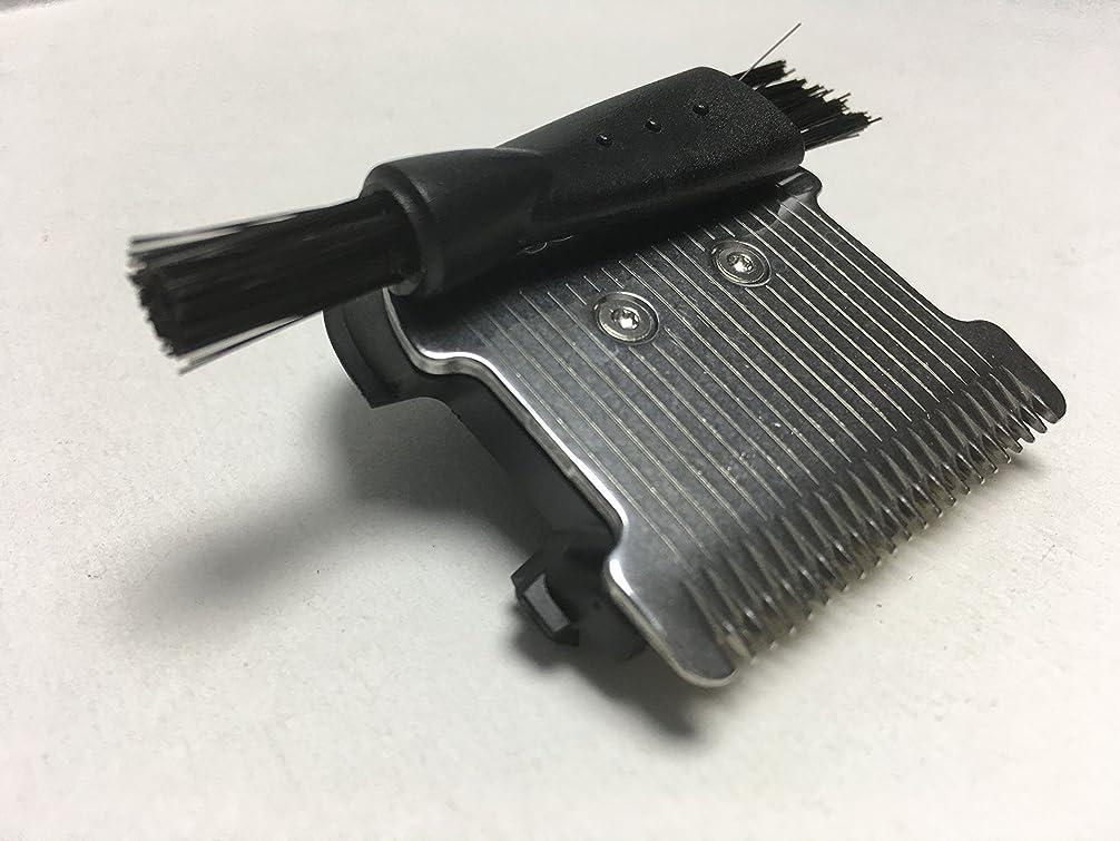 偶然通知するジャムシェーバーヘッドバーバーブレード フィリップス Philips HC7450 HC7452 HC7460 HC7462 HC7460/13 HC7460/15 HC7462/15 Series 7000 フィリップス ノレッコ ワン?ブレード 交換用ブレード Shaver Razor Head Blade clipper Cutter