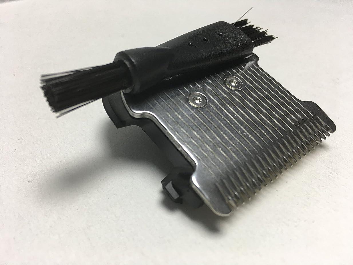 特に掻くネックレットシェーバーヘッドバーバーブレード フィリップス Philips HC7450 HC7452 HC7460 HC7462 HC7460/13 HC7460/15 HC7462/15 Series 7000 フィリップス ノレッコ ワン?ブレード 交換用ブレード Shaver Razor Head Blade clipper Cutter
