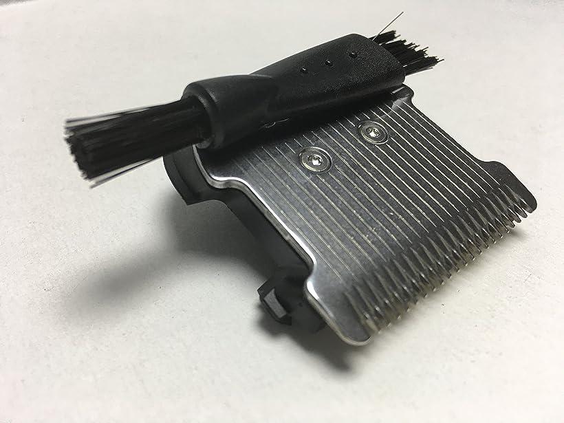 同行するキャンディースカリーシェーバーヘッドバーバーブレード フィリップス Philips HC5410 HC5442 HC5446 HC5447 HC3400 HC3410 HC3420 HC3426 HC3410/13 フィリップス ノレッコ ワン?ブレード 交換用ブレード Shaver Razor Head Blade clipper Cutter