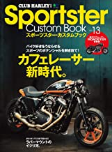 Sportster Custom Book(スポーツスターカスタムブック) Vol.13[雑誌]