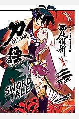 Katanagatari, 3: Sword Tale Capa dura