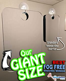 Large Giant Jumbo size shower makeup travel shave mirror