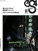 eS4 no.91