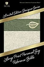HCSB Large Print Personal Size Reference Bible, Designer Series, Linen Leaves LeatherTouch (Limited Edition Designer)