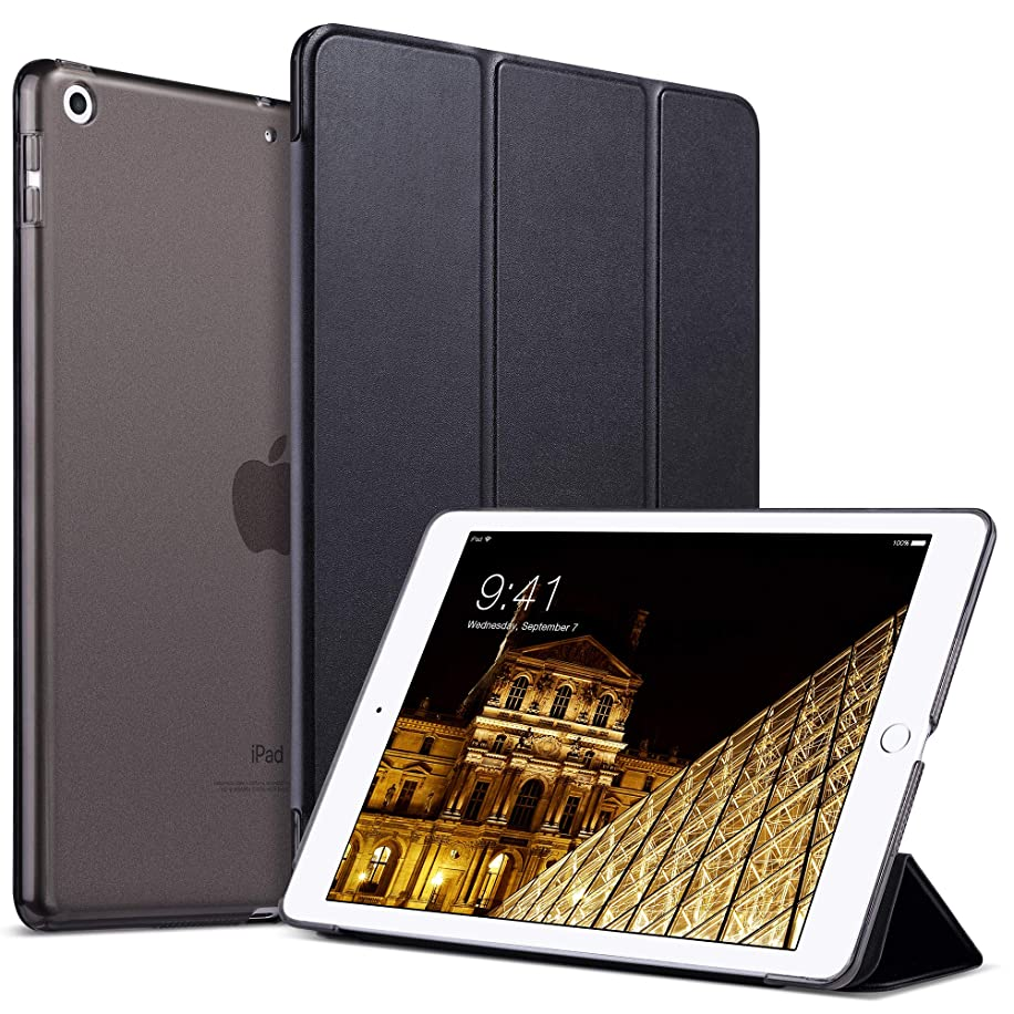 ULAK iPad 2017/2018 iPad 9.7 inch Case, Slim Lightweight Smart Case Trifold Stand with Auto Sleep/Wake Function,Hard Back Clear Cover for Apple iPad 9.7-inch 5th 6th Generation, Black