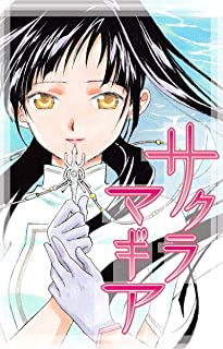 サクラマギア 第2話: オーシャン幻想(前編)