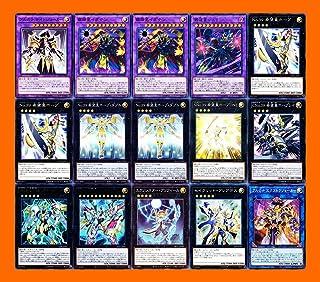 遊戯王 絵札の三銃士 デッキ 55枚 絵札融合 神速召喚 絵札の絆 超電導波 サンダーフォース