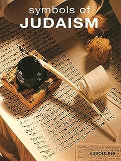 Symbols of Judaism (Beliefs Symbols)