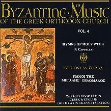 Volume 4 / Hymns of Holy Week