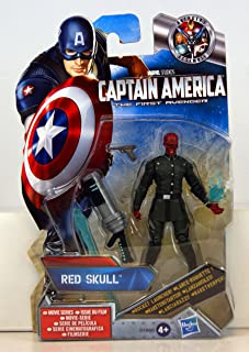 Captain America Movie 4 Inch Series 1 Action Figure Red Skul