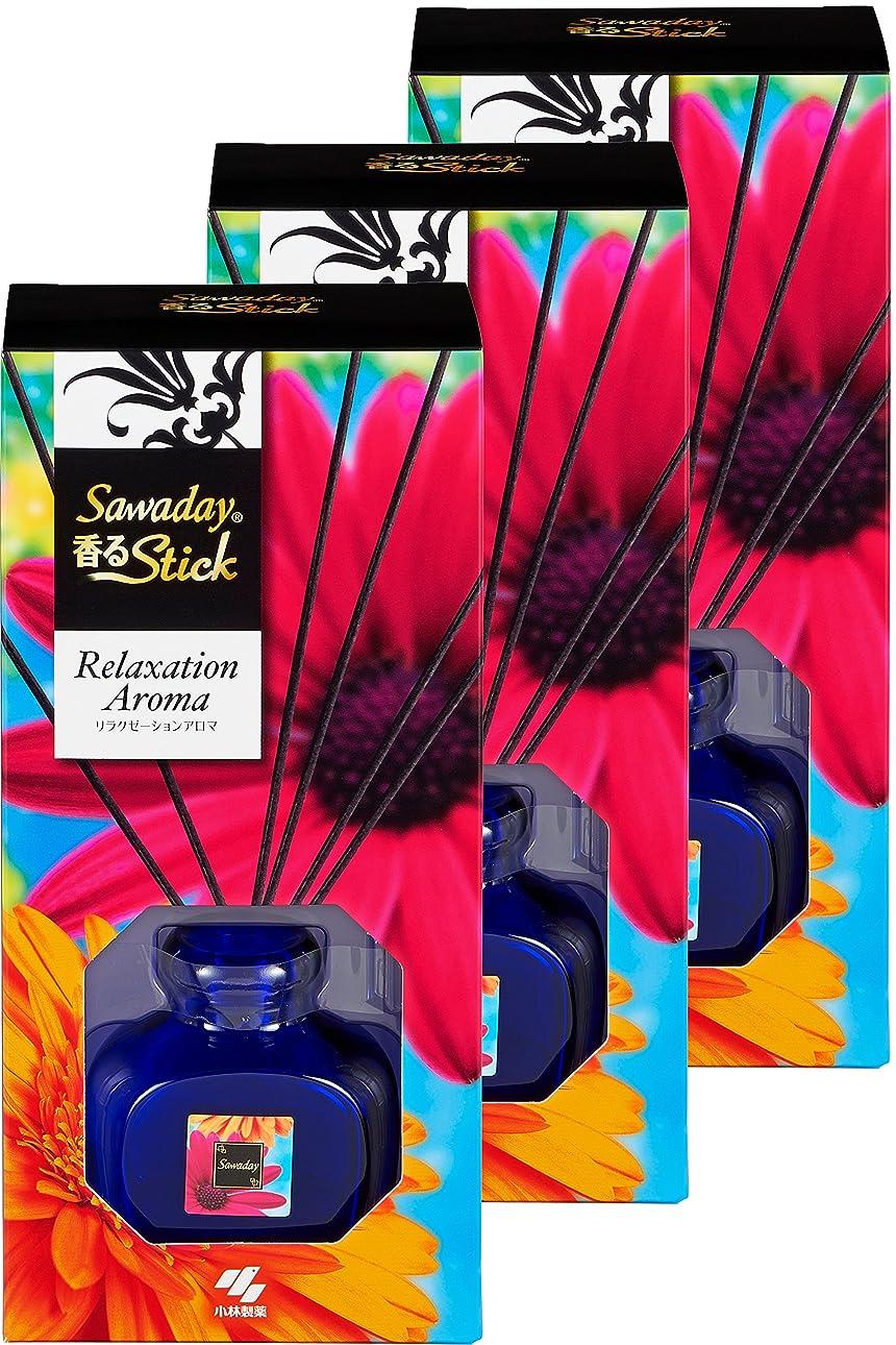 【まとめ買い】サワデー香るスティック 消臭芳香剤 本体 リラクゼーションアロマ 70ml×3個