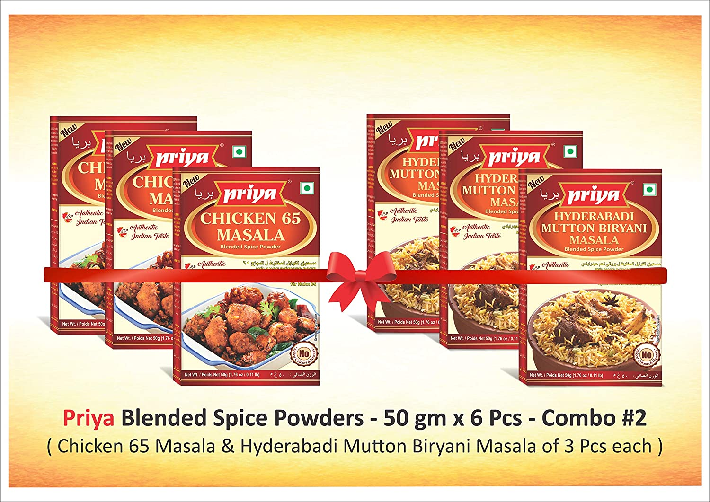Priya COMBO - Hyderabadi Mutton Biryani Ultra-Cheap Deals 50gm Chicken New mail order 3 6 x