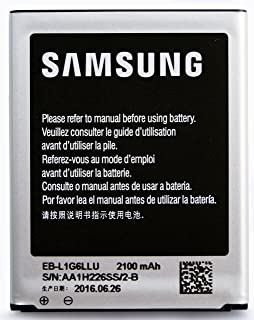 Samsung - Batería para Samsung Galaxy GT-i9300 S3 EB-mah L1G6LLU EB-L1G6 (batería 1)