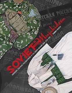 لباس ، لباس و تجهیزات اتحاد جماهیر شوروی و مجاهدین در جنگ شوروی و افغانستان ، 1979-1989