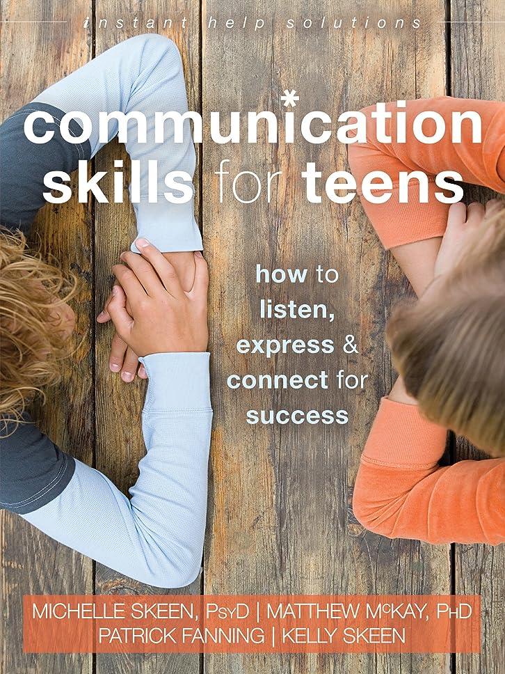関与する治世平手打ちCommunication Skills for Teens: How to Listen, Express, and Connect for Success (The Instant Help Solutions Series) (English Edition)