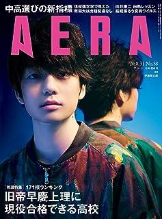 AERA8/31号