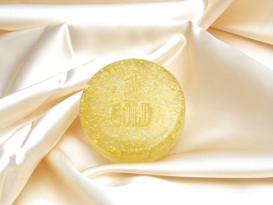 ピットオデュッセウス訪問ゴールド ミネラルソープ 頭髪から洗顔、ボディーまでオールマイティー石鹸 クレンジングソープ 毛穴すっきり洗顔 60から90日間熟成石鹸