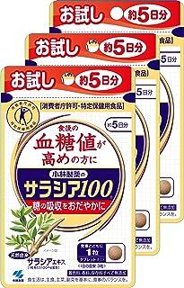 【まとめ買い】小林製薬のサラシア100 食後の血糖値が高めの方に(特定保健用食品) 約5日分 15粒×3個(リーフレット付)