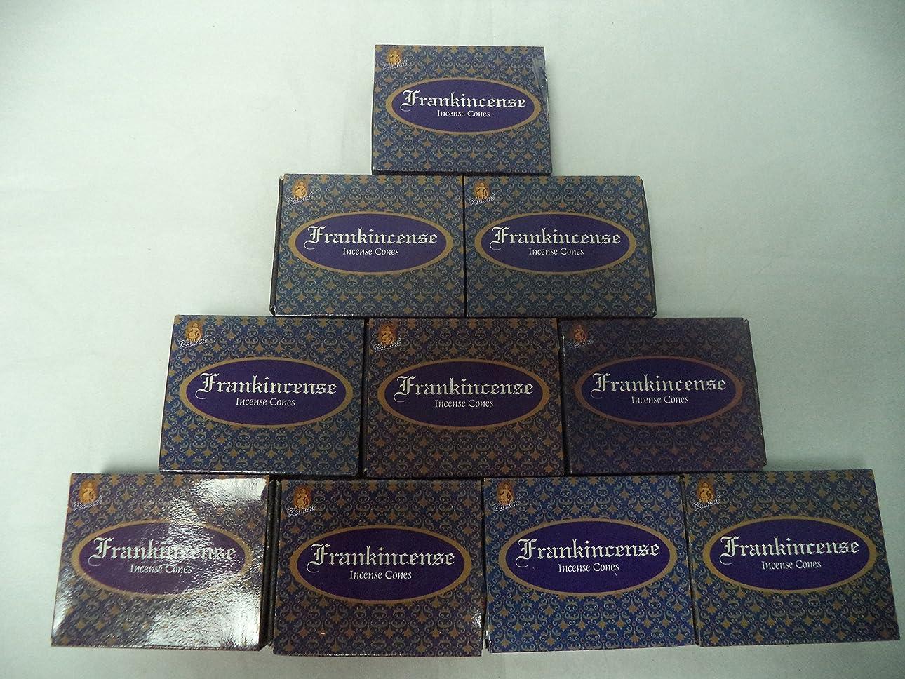 追放準備した別にKamini Incense Cones : Frankincense?–?10パックの10?= 100?Cones