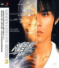 周杰伦:八度空间(CD)