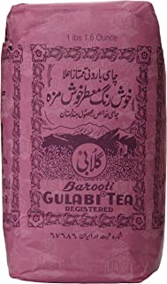 Golabi Barooti Tea, 17.6 Ounce