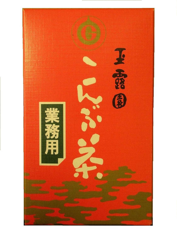 GYOKURO Konbu Kelp Tea - KG. Our shop OFFers Super beauty product restock quality top! the best service 1 Hokkaido with Konbucha