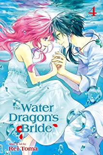 water dragon graphic