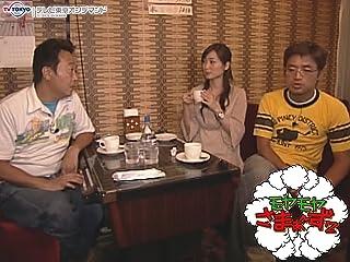 モヤモヤさまぁ~ず2 Season2