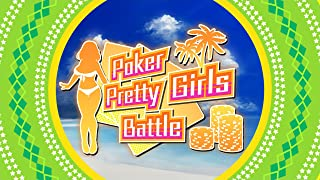 Poker Pretty Girls Battle: Texas Hold'em [Online Game Code]