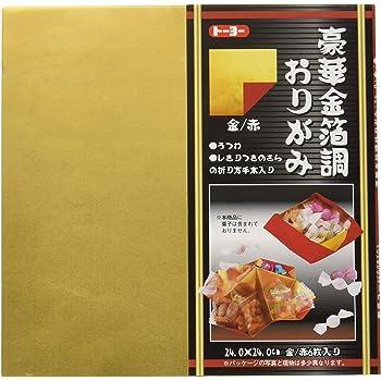 japan import Toyo Origami monocromatico 15.0cm 159