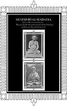 Srimad Bhagavad Gita: Spiritual Commentaries by Yogiraj Lahiri Mahasay and Swami Sriyukteshvar, English translation