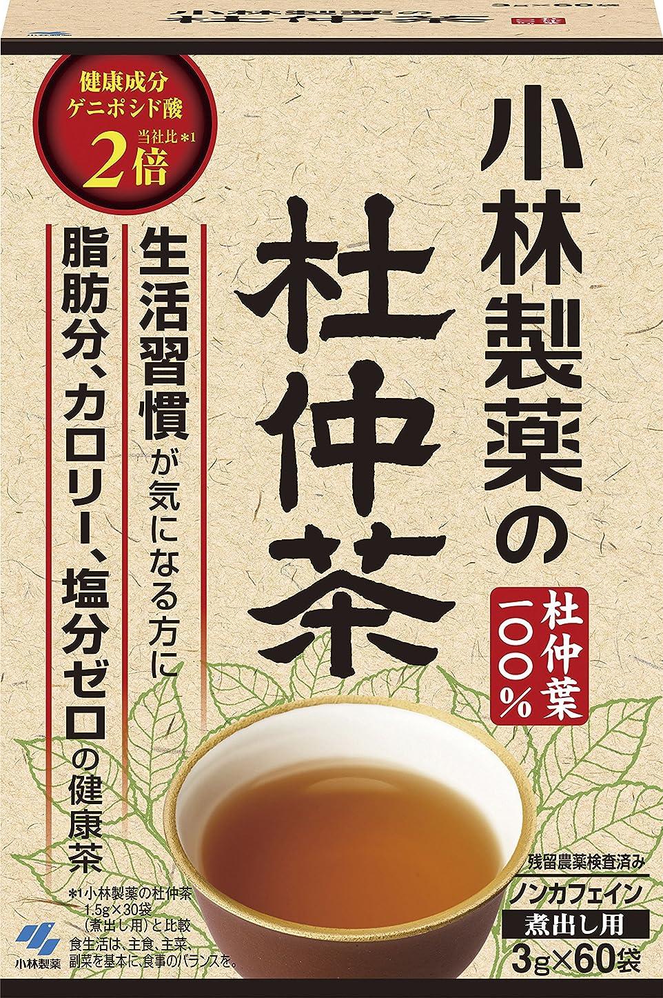 不格好休日に救援小林製薬の杜仲茶 3g×60袋