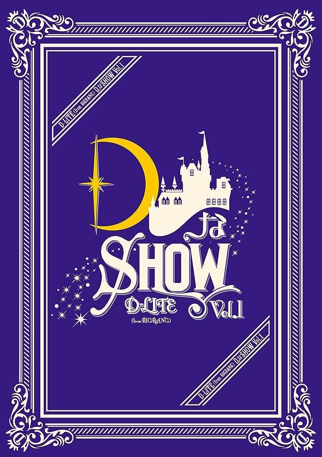 ハンドブック予言する自分の【メーカー特典あり】DなSHOW Vol.1(Blu-ray Disc2枚組)(スマプラ対応)(ICカードステッカー付き)