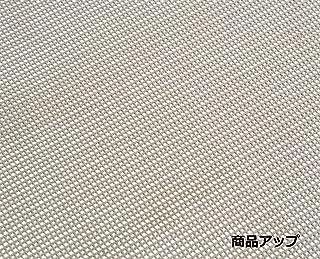 TOEI LIGHT(トーエイライト) ストップシート120×300 幅120×長さ300cm×厚さ1,5mm 跳び箱、踏切板、マット用すべり止めシート T1959 T1959