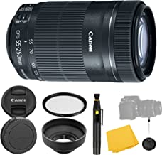 Best canon 55 250 zoom lens Reviews