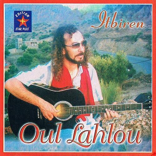 MUSIC MP3 TÉLÉCHARGER OULAHLOU