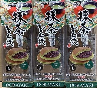 Japanese Dorayaki Baked Bean Cake Pack of 3 ( 15 pcs Total ) 32oz Product of JAPAN (Green Tea)