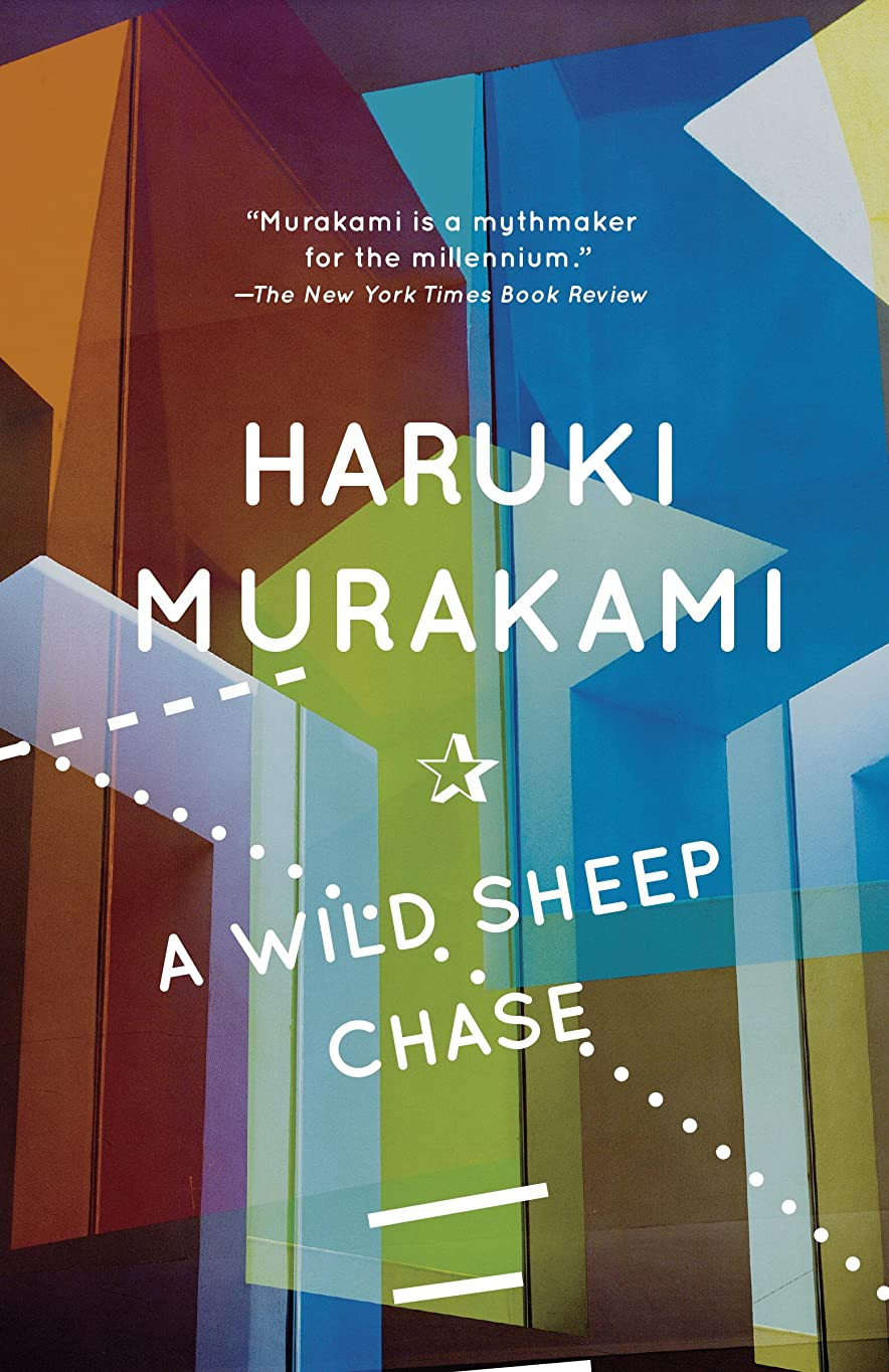 オッズ開業医免疫A Wild Sheep Chase: A Novel (Trilogy of the Rat Book 3) (English Edition)
