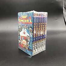 ザ・ドラえもんズ-ドラえもんゲームコミック (てんとう虫コロコロコミックス) 全6巻完結セット