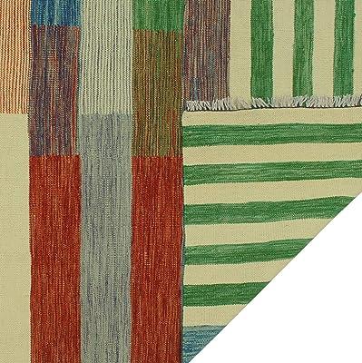 NOORI RUG Winchester Kilim Maha Green/Ivory Rug, 8'7 x 11'6